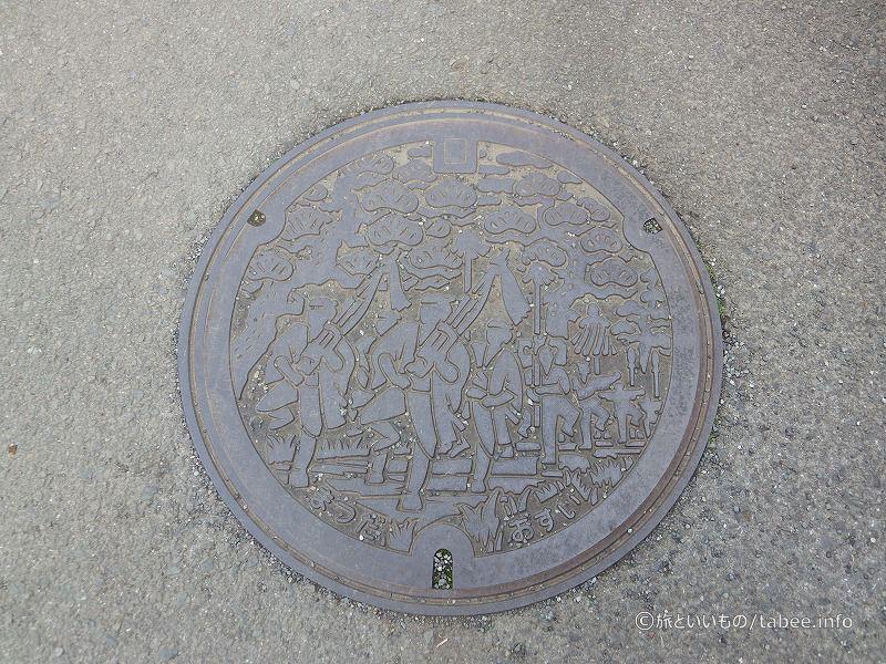 松田町のマンホール