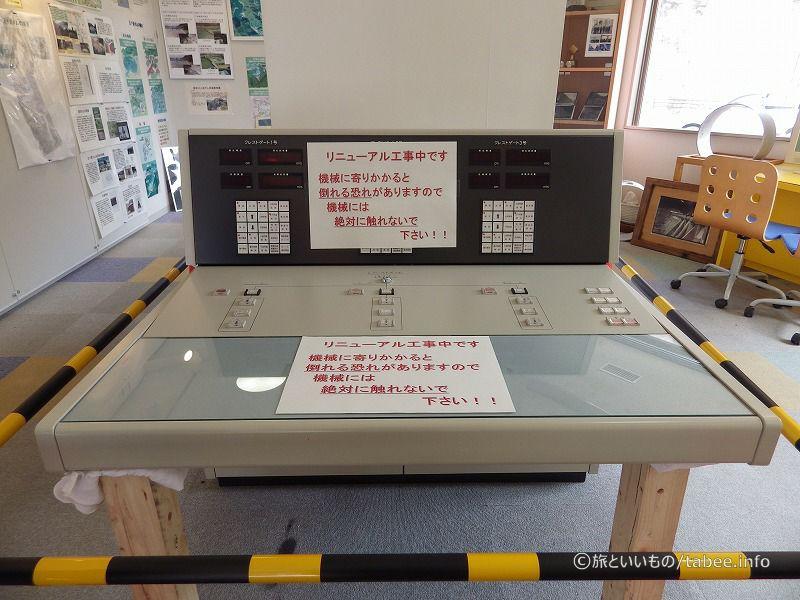 ダム操作盤