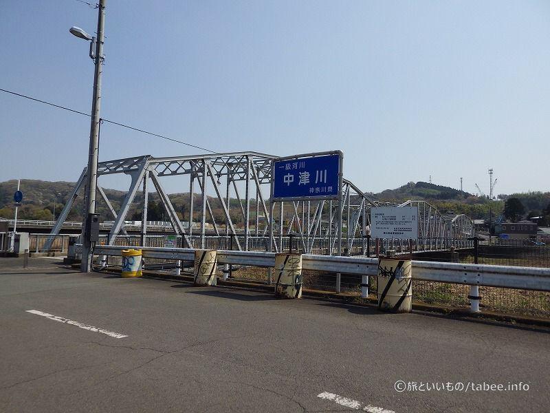 中津川に架かっています