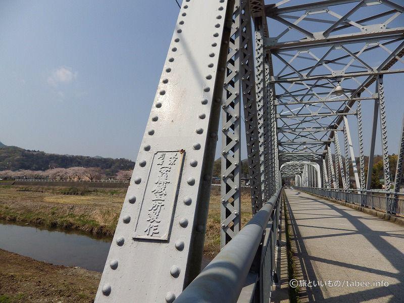 東京月島安藤鉄工所製作(右岸側ワーレントラス)