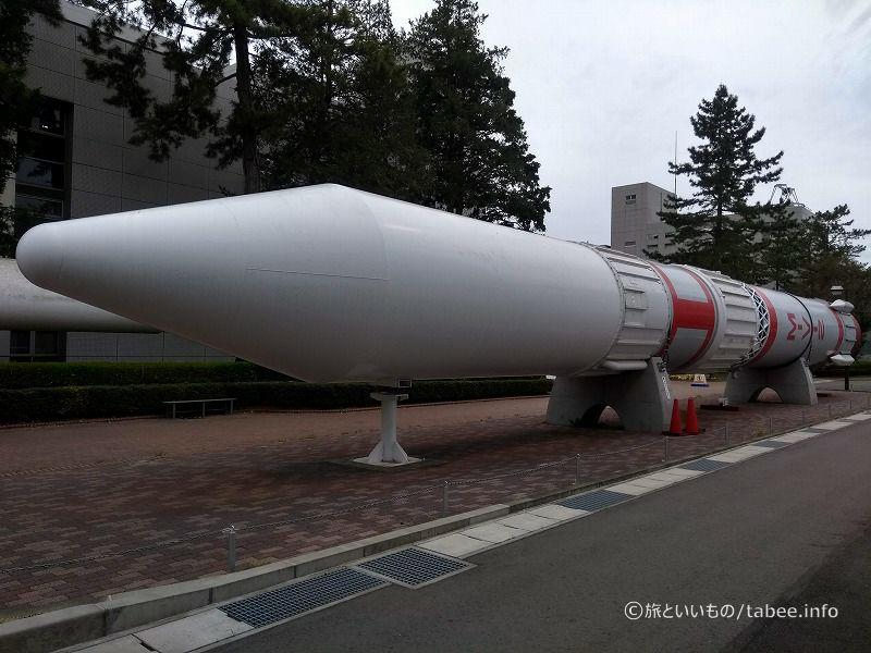 M-V(ミューファイブ)ロケット