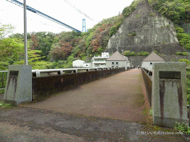 竜神ダム天端と竜神大吊橋と鯉のぼり