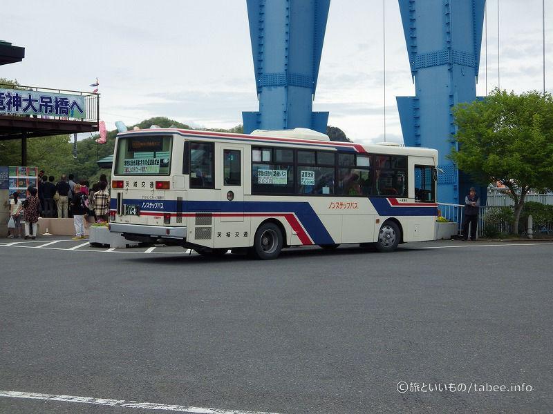 バスもあります