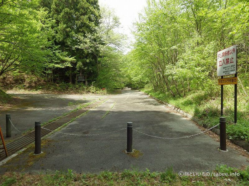 第4駐車場側の道路は立ち入り禁止でした