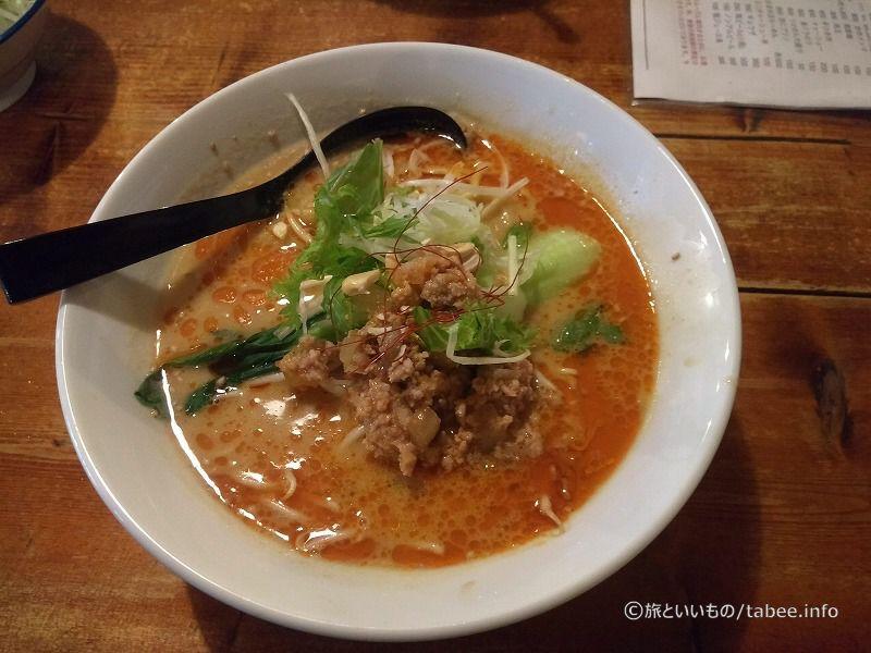 担々麺大盛り950円