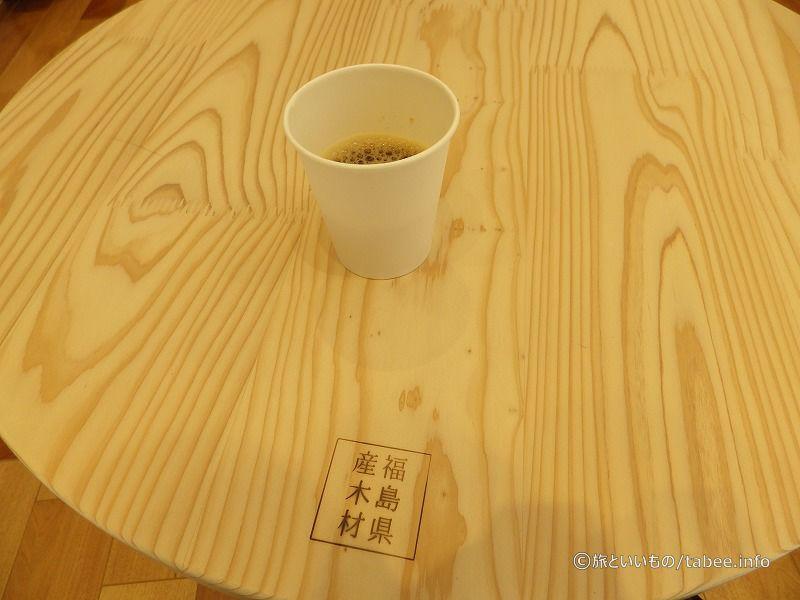 コーヒーのサービスがありました