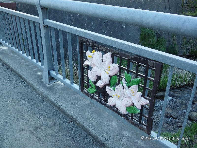 葛尾村の花はつつじ