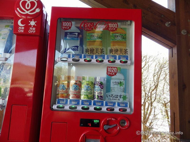 1Lペットボトルの自販機