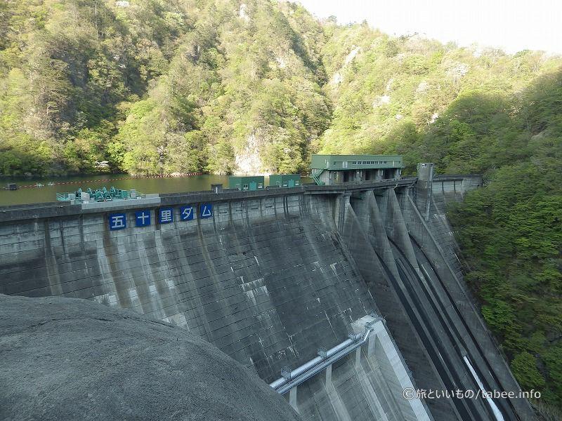 五十里ダム201905