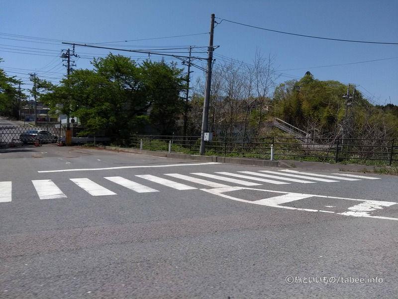 横道は閉鎖されています