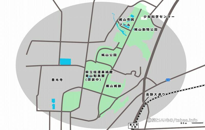 城山公園周辺地図