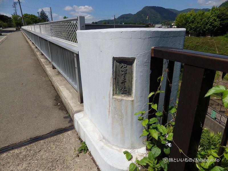 堀切大橋は昭和47年竣工