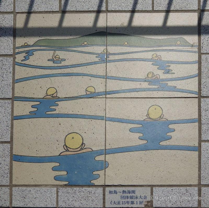 初島~熱海間団体競泳大会 大正15年(1926年)第1回