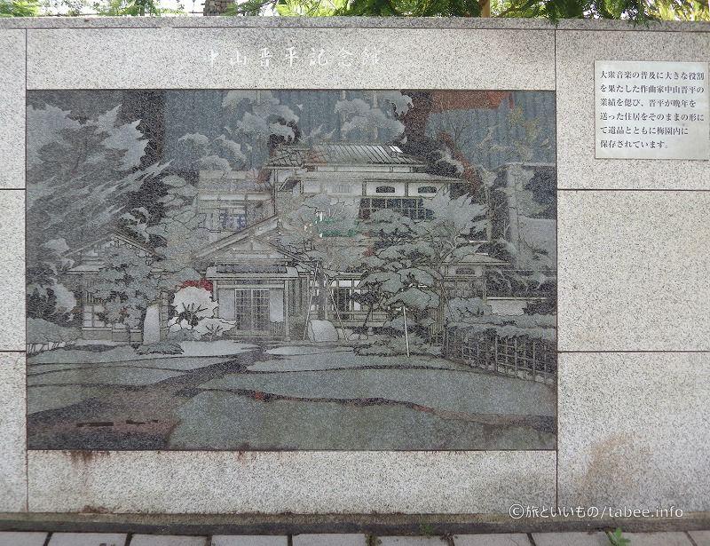 日本の作曲家 中山晋平