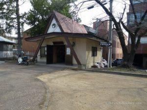 ひまわり公園交通教室広場