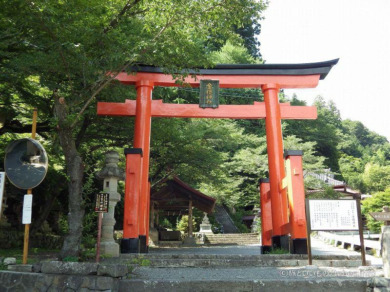 金櫻神社鳥居県道7号