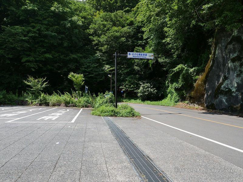 バス用の駐車場もあります