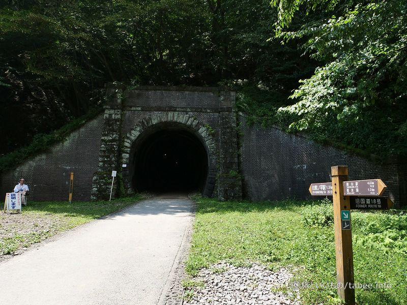 熊野平へ続く隧道