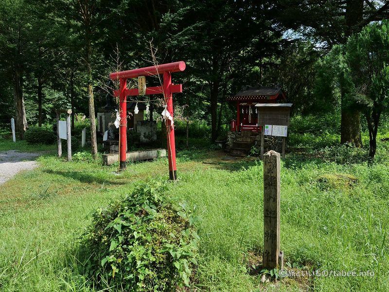 熊ノ平神社