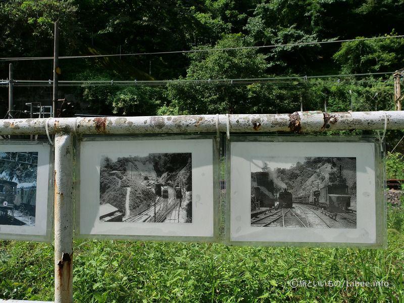 かつての熊ノ平駅の様子2
