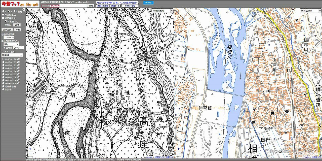 1896~1909年の地図と現在の地図(今昔マップ)