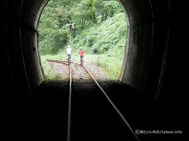 トンネルを抜けました