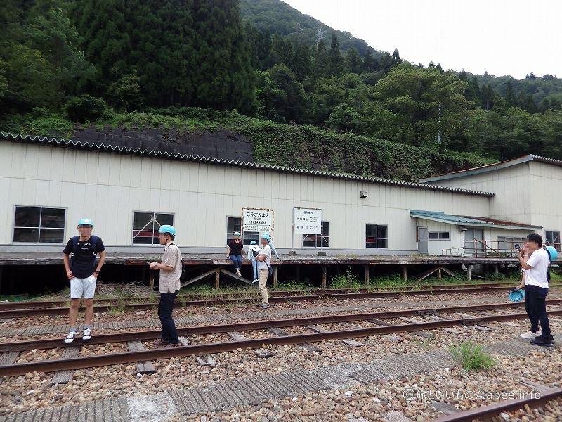 折り返し地点の鉱山前駅
