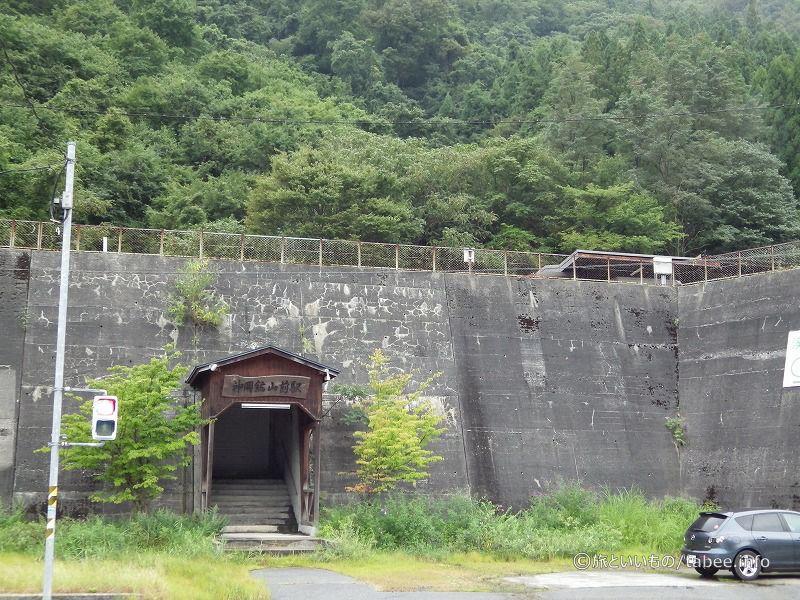 こちらは神岡鉱山前駅