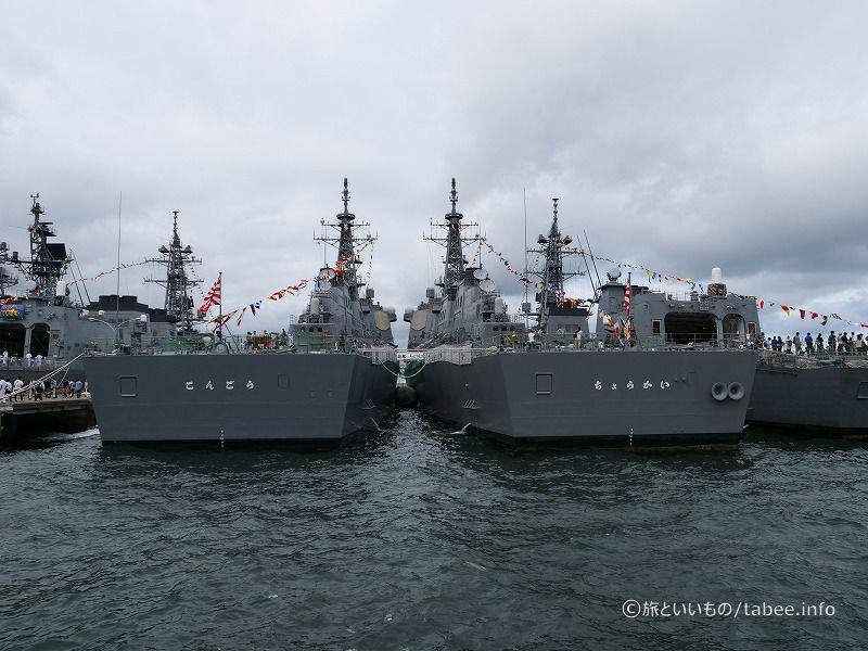 護衛艦の間にいるのは防舷材