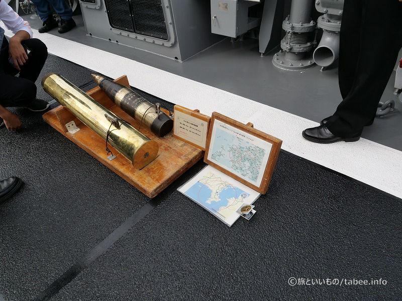 54口径5インチ速射砲弾薬