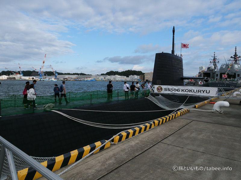 潜水艦こくりゅう