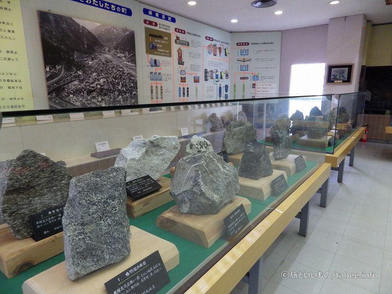 神岡鉱山で採れる石