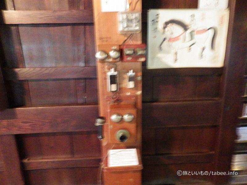 デルビル磁石式壁掛け電話