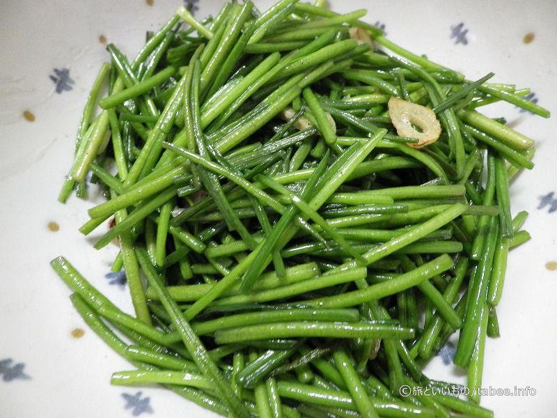 水蓮菜とニンニクの油いため