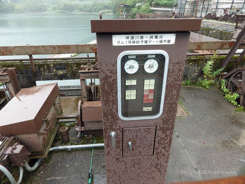 排砂予備ゲート操作盤