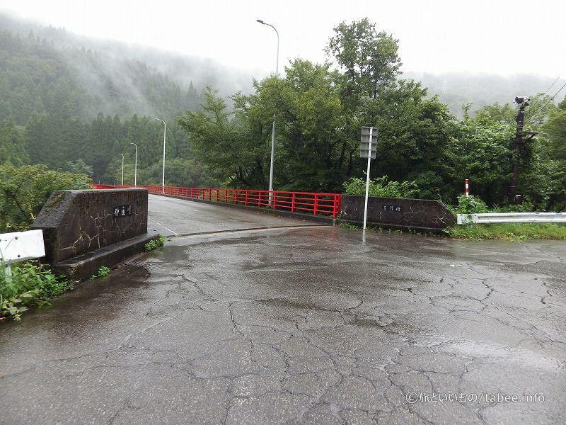 吉野橋にきました