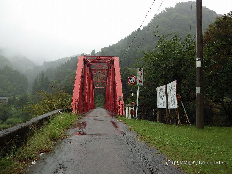 よそ見しながらも寺津橋へ到着しました