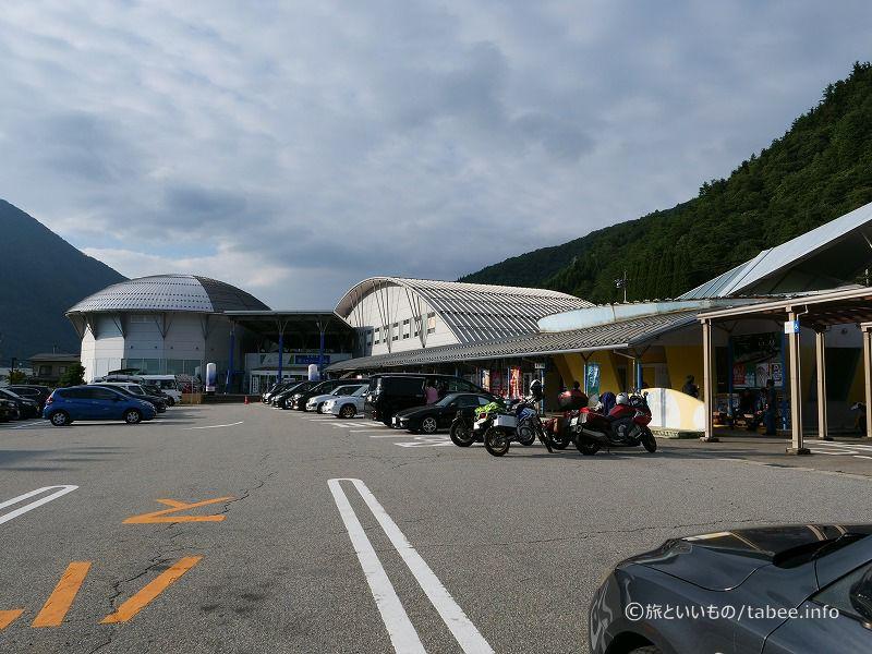 道の駅スカイドーム神岡外観