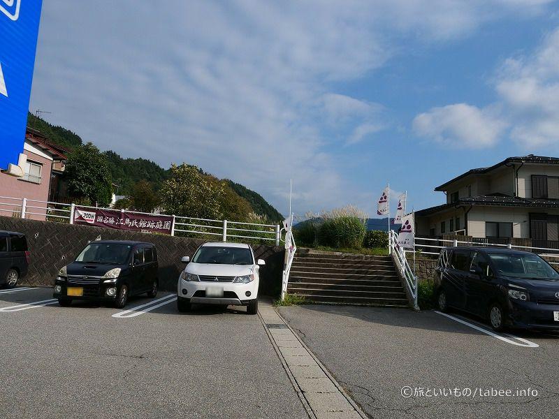近くには史跡 江馬氏館跡公園があります