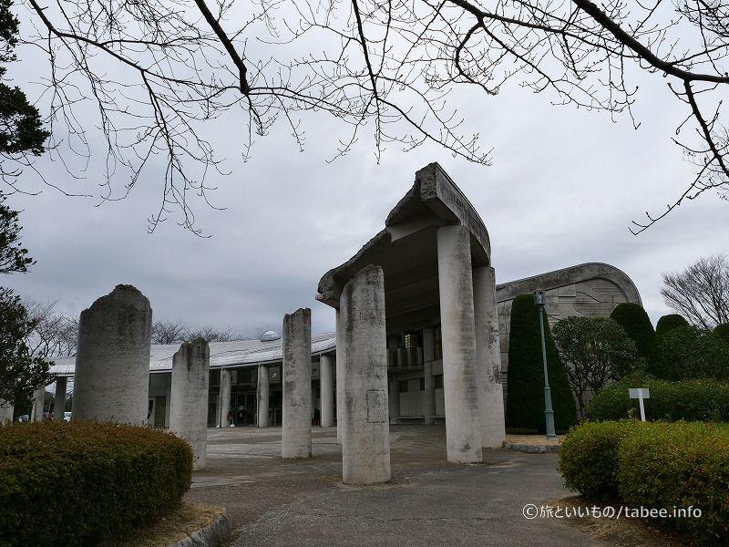 最後は水戸市埋蔵文化財センターを見に行きます