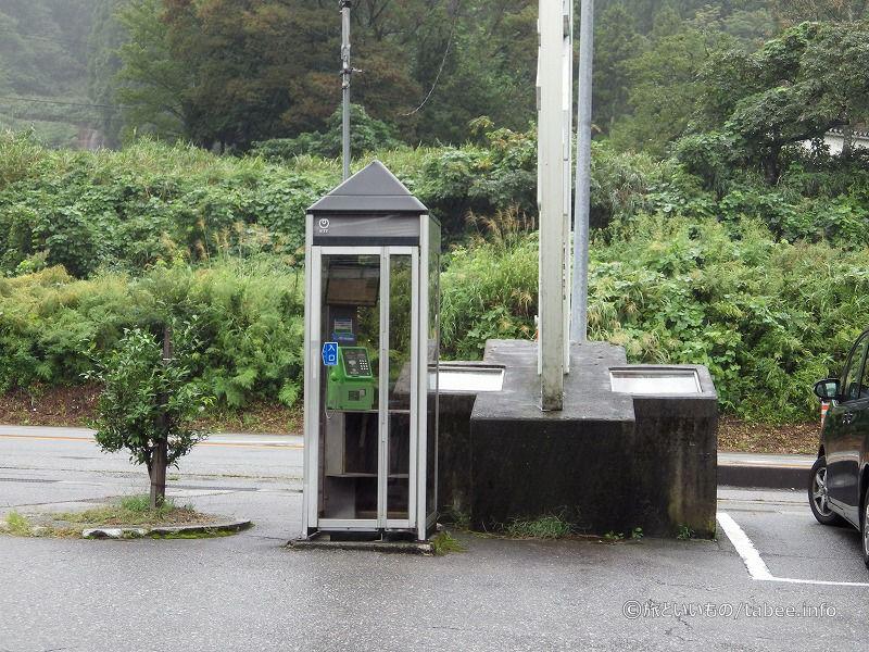 公衆電話もあります