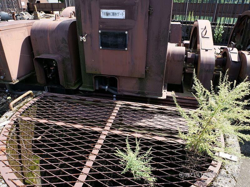 1号取水口排水ゲート