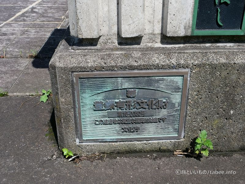 笹津橋は国登録の有形文化財です