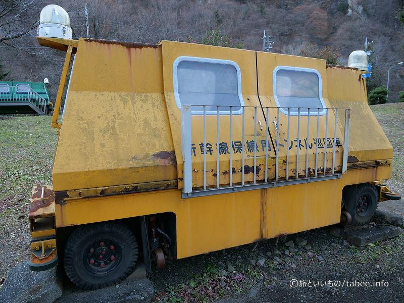 新幹線保線用トンネル巡回車