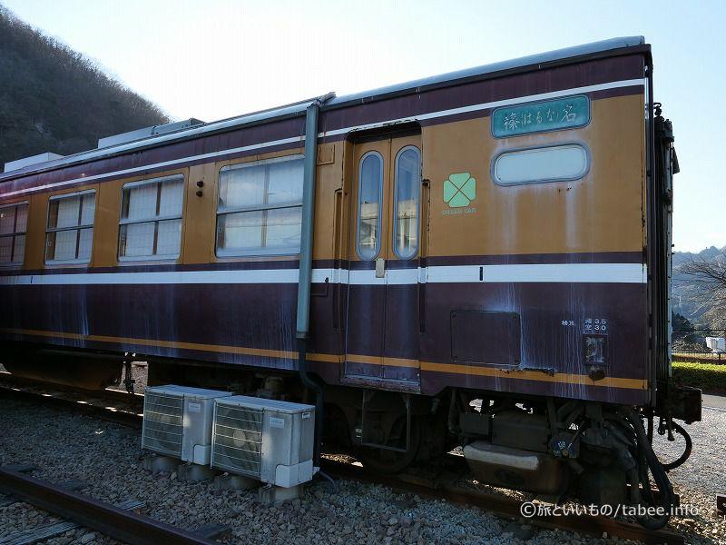 お座敷列車のベース