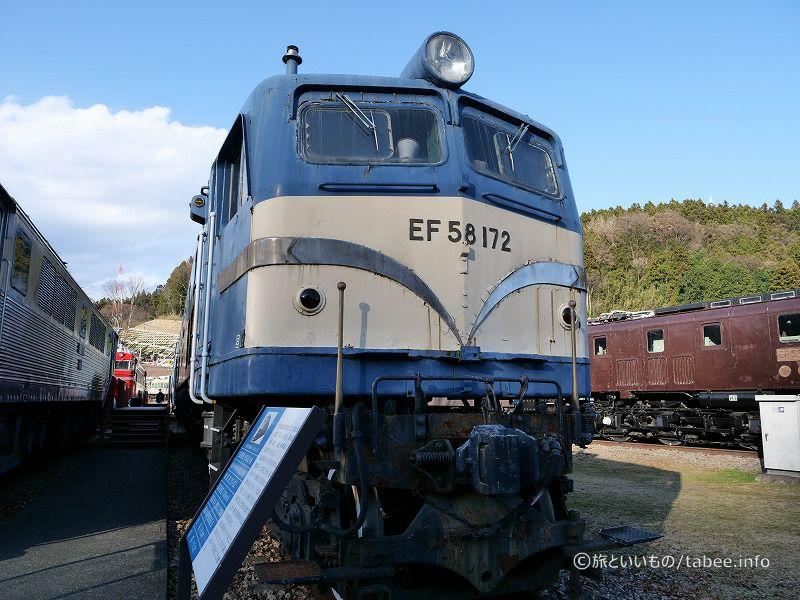 EF58-172