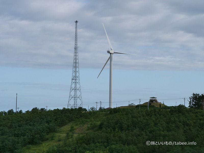 彼岸には風力発電