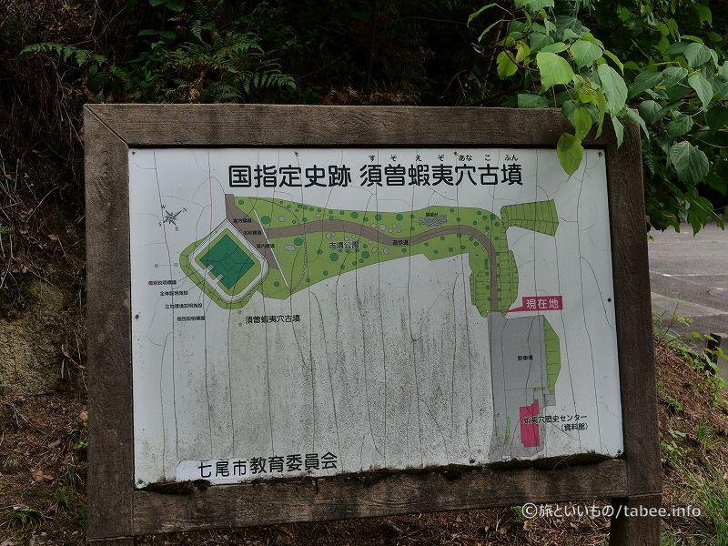 地図案内板