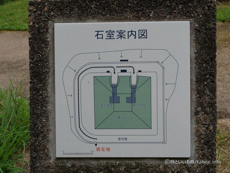 石室案内図