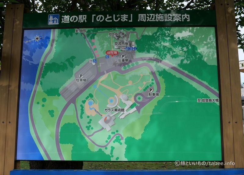 道の駅のとじま周辺地図